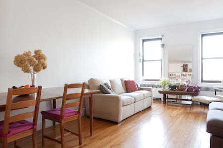Lovely 1 bdrm in Prospect Heights! - Brooklyn