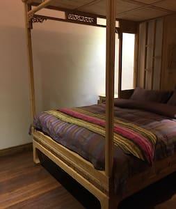典雅舒适1.5米大床房 - 上饶市 - Condominium