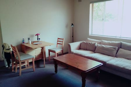 Cosy double room in quite area - Summer Hill