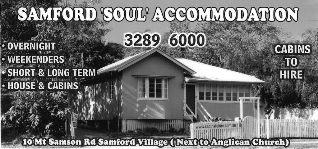 Country Village Cottage - Samford Village