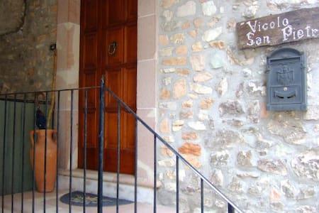 Podestà Guest House: umbrian relax - Civitella di Scheggino - Apartment