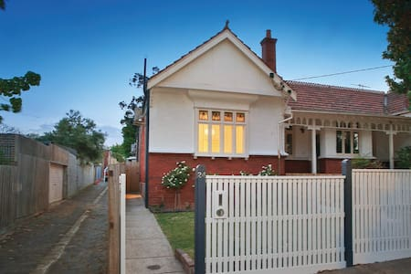 Beautiful home in a great location - Malvern - House