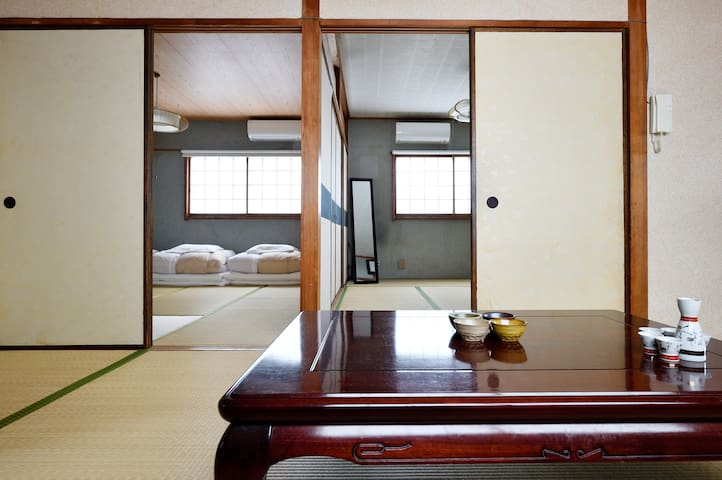 40min to Kyoto/Direct go to Nara/Traditional Osaka - Ōsaka-shi - House