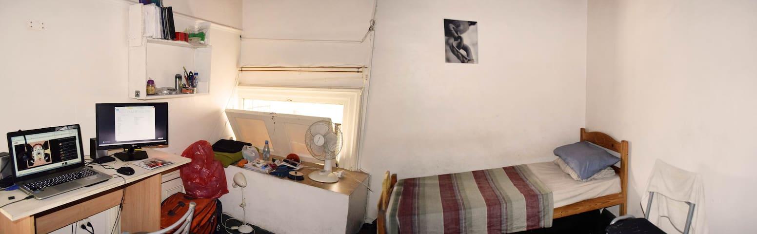 Habitacion Privada en Obelisco - Buenos Aires - Appartement