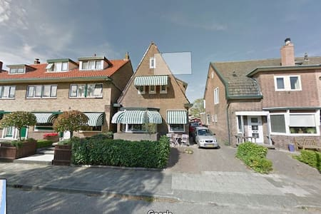 Familyhouse Lisse (6p) near KEUKENHOF and BEACH - Lisse - 一軒家