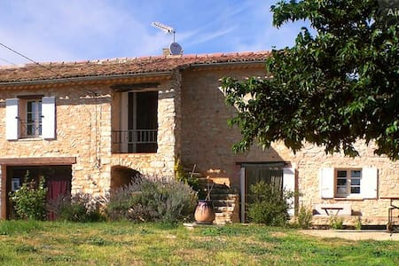 B&B in Provence - bio, veg, nature - Quinson - Bed & Breakfast