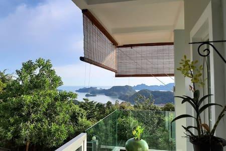 Veranda Nautica - Island view getaway