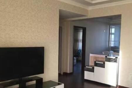 北苑美景房 - 金华市 - Apartmen