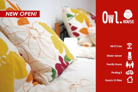 NEW OPEN !!DISCOUNT SALE !!新築1軒家10名までOK!! ビーチ近く - Ginowan