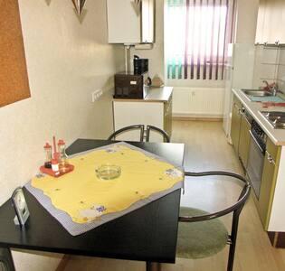 Apartment 2 rooms - Гельзенкирхен - Квартира