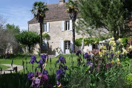 Vacances de rêve à l'Agrybella ! - Saint-Aubin-de-Lanquais - House