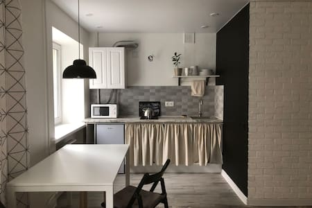 Cozy apartment in city center