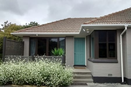 Cozy bedroom, close to airport - Christchurch