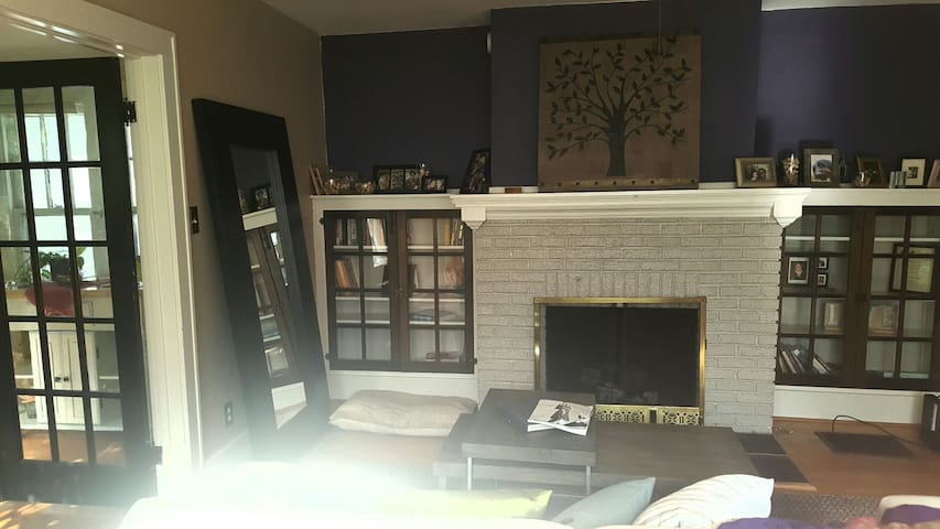 Great space steps from campus - West Lafayette - House