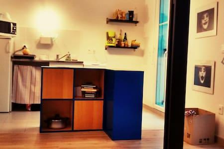 Petit Studio à 20min d'Eurodisney - Le Plessis-Trévise - Flat