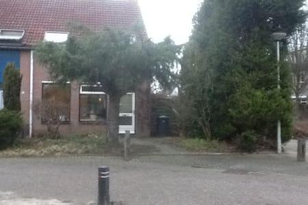 Knus huis met tuin voor rustzoekers - Warnsveld - Hus
