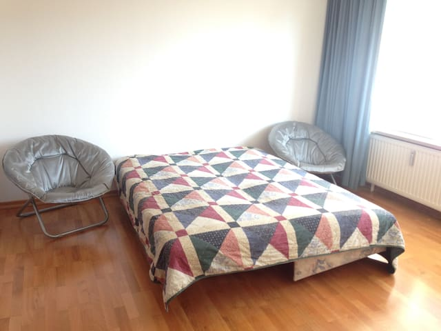 Quite private room-close to downtown&airport