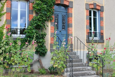 Maison de famille au coeur du Cantal - Saint-Flour - Vila