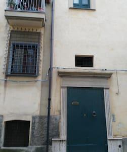 La casetta del Barbarossa - Lamezia Terme - Wohnung