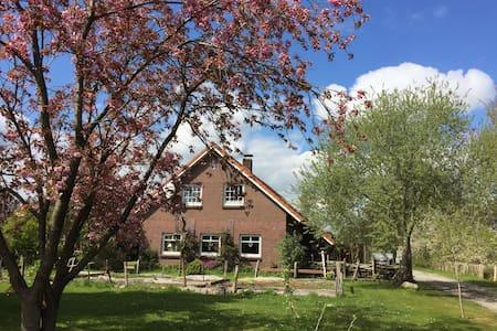 Wohnen bei Freunden im südlichen Ostfriesland