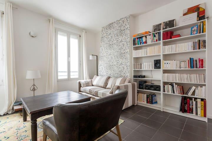 Appartement canal Saint-Martin - París - Apartamento