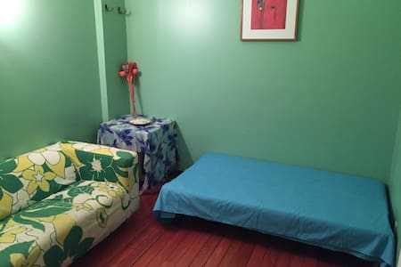 Small room in Center Manhattan - New York - Skur