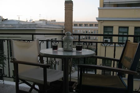 Chimney (private balcony)