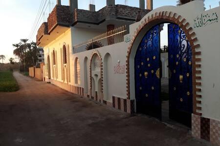 Nour House