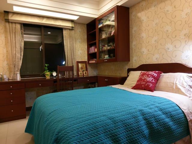雙人房/大學城 /林蔭大道/環境清幽/交通便捷/多處景點 - Shulin District - Service appartement