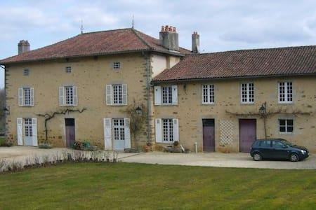 Suite dans maison de caractère  - Saint-Léonard-de-Noblat - Квартира