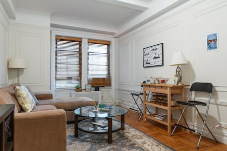 Beautiful Upper West Side Large 1BD - Apartment