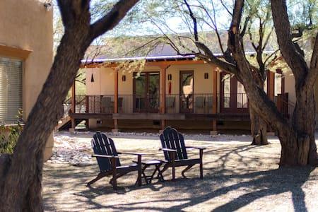Mesquite Grove Gst Hse, Peaceful, Rural, Beautiful - Tucson - House