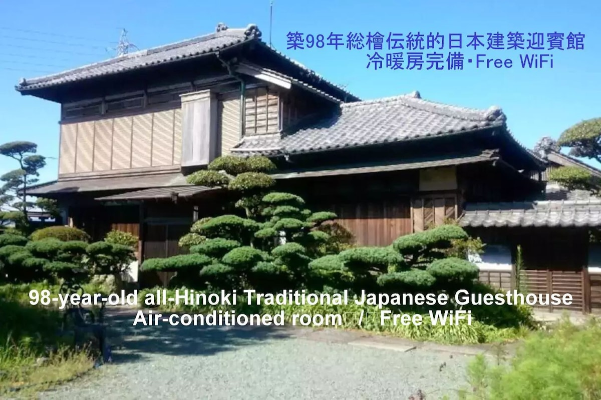 98-year-old all-Hinoki Traditional Japanese house - Houses for Rent in Mitoyo-shi Kagawa Prefecture Japan & 98-year-old all-Hinoki Traditional Japanese house - Houses for Rent ...