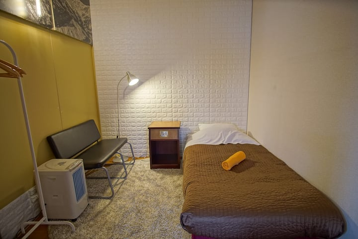 Hakuba station Guest house eN Dormitory
