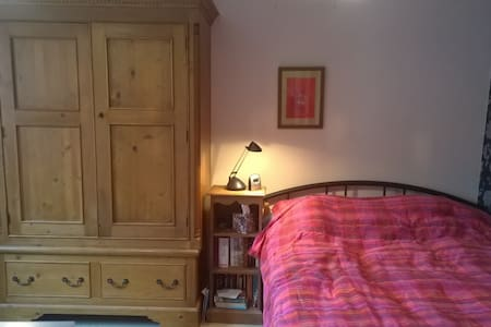 private room in centre of Exeter - Apartment