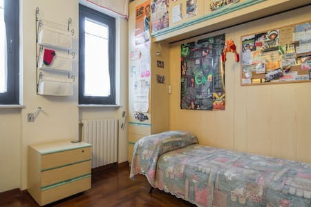 Private, single room near Station - Caserta