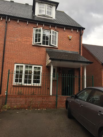 Selly Oak Small Bedroom - 1 Double Bed