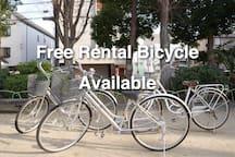Free Rental Bicycle