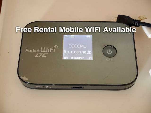 Free Rental Mobile Wifi Available