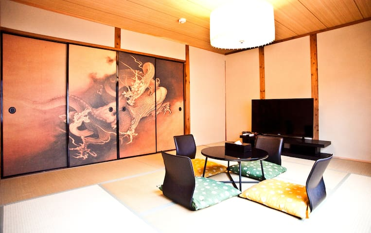 Kyoto sta 10min by taxi Max 10ppl traditional apt