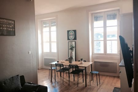 Lovely apartment in center of Lyon - Lyon