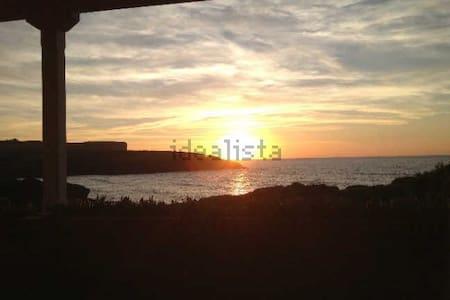 Habitaciones con maravillosas vistas al mar - Bareyo - Chalet