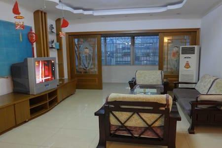 豪华大厅二卧室 - Zhengzhou Shi