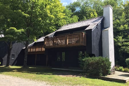 Cozy 3BR in the heart of the Mad River Valley - Waitsfield