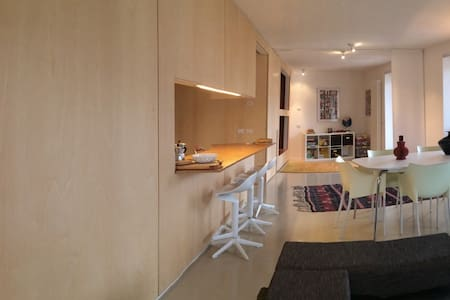 Your Design Apartment in the Alps - Lasino - 公寓