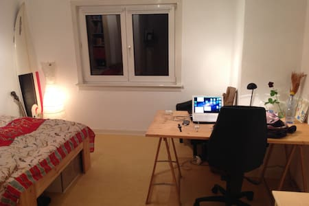 Room in a shared flat - Giessen - Apartment
