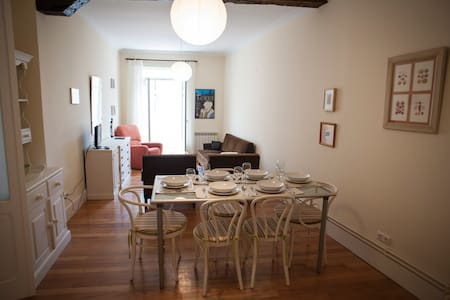 Beautiful apart in great location - Santander - Apartment