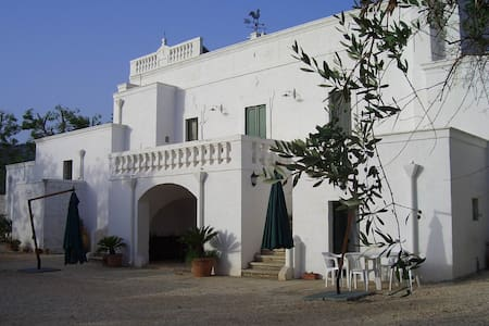 Masseria Trotta - casa degli ulivi - Fasano