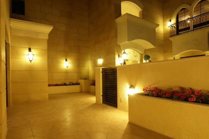 Cordoba & Granada - Aman - Apartamento