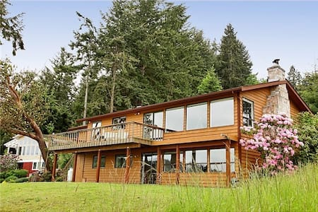 Whidbey Island Waterfront Living - Greenbank - House